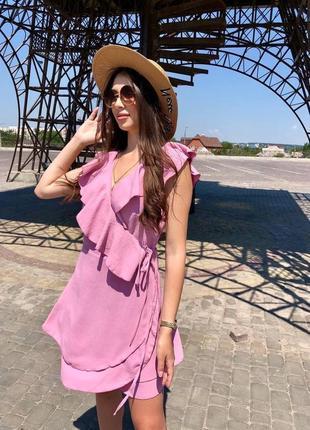 Платье розовое на запах с рюшами льняное лён
