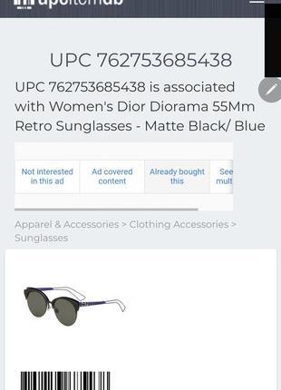 Dior original женские сонцезащитные очки10 фото
