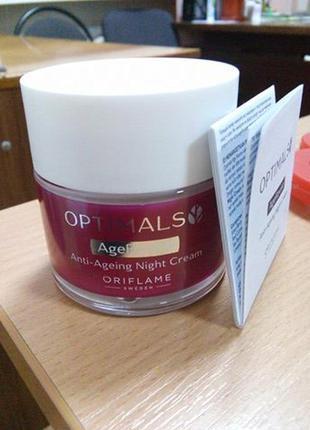 Антивозрастной ночной крем optimals age revive
