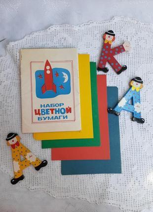 Ракета! ссср набор цветной бумаги советский 1979 год киевская книжная фабрика