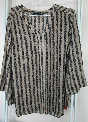 Стильная шифоновая блузка/блуза р.(22) р.54-56