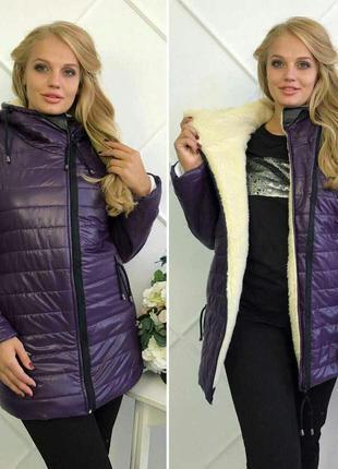 Зимняя удлиненная куртка на овчине большой размер