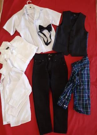 Шкільний одяг для хлопчики