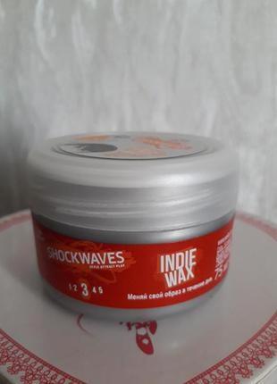 Воск для укладки wella shockwavaes indie wax