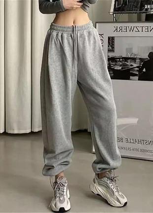 Серые штаны широкие брюки спортивные штаны