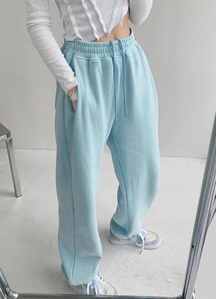 Спортивные широкие штаны брюки повседневные