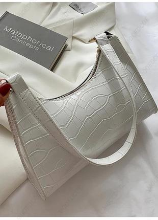 Белая сумка в ретро стиле🤤