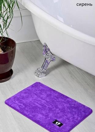 Коврик для ванной сиреневый фиолетовый