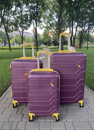 Валіза ,чемодан,турция ,двойные колеса,надёжный ,качественный