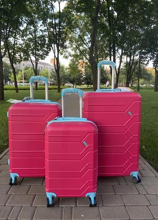 Чемодан,валіза ,дорожная сумка,турция ,надёжный ,качественный