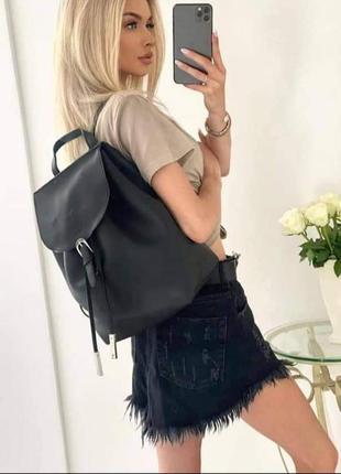 Рюкзак стильний екошкіра