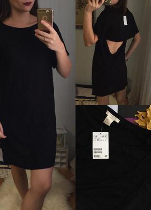 Крутое платье-футболка с вырезом на спинке h&m размер: xs (можно на s)