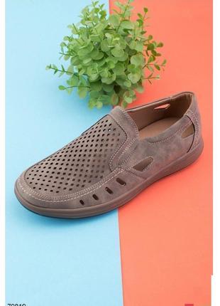 Мужские туфли с перфорацией эко кожаные кожа чоловічі туфлі еко шкіра шкіряні цвета хаки хакі