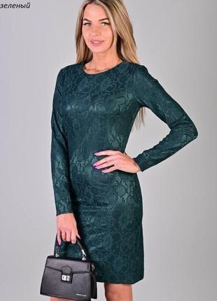 Красивое нарядное зелёное платье с кружевом с длинным рукавом с м 36 38