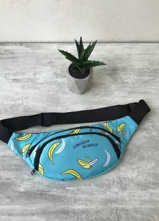 Бананка с принтом бананы барсетка голубая поясная сумка мужская / женская