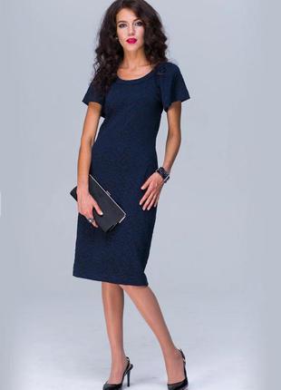 Элегантное стрейчевое платье по фигуре от jet, украина