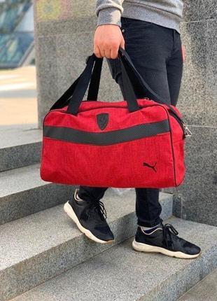 Дорожная / спортивная сумка puma красная женская / мужская