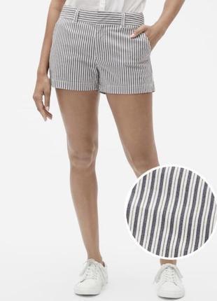 Полосатые летние шорты