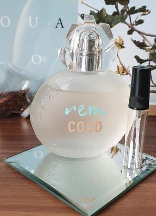 Reminiscence rem coco отливант духов,духи на распив