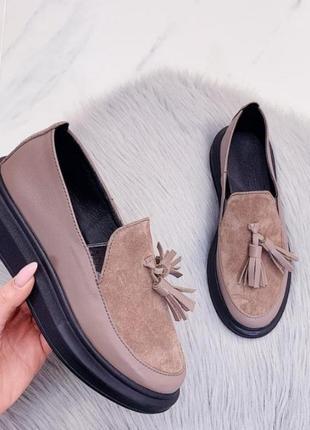 Шкіряті туфлі лофери