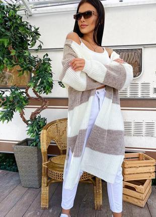 Вязаный обьемный кардиган женский шерстяной осенний теплый