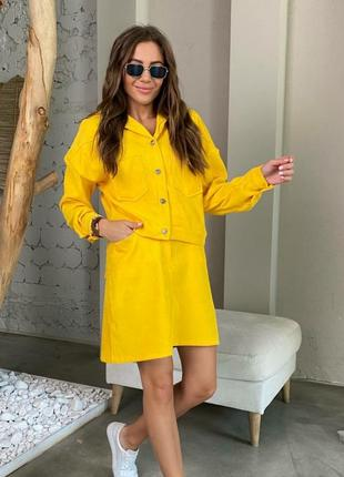 Куртка+юбка вельвет жёлтый 💛