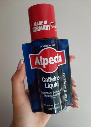 Эффективный тоник против выпадения волос  alpecin caffein liquid