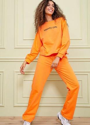 Спортивные костюмы стильный бампер свободного покроя штаны s m
