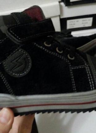 Крутые ботиночки - хайтопы для мальчиков
