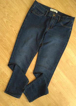 Темно синие джинсы от zara