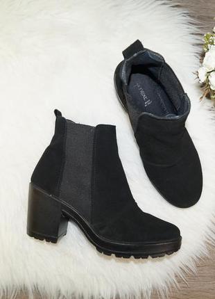 (37р./24см) next! замша! италия! комфортные стильные челси, ботинки, полусапожки