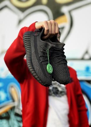 Стильные женские кроссовки демисезонные adidas yeezy 350 чёрные текстильные адидас