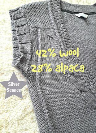 Шерстяная вязаная жилетка, 28% альпака