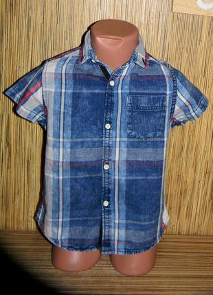 Cтильная рубашка для мальчика