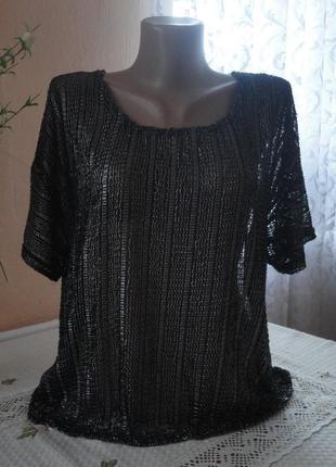 Супер брендовая блуза блузка франция
