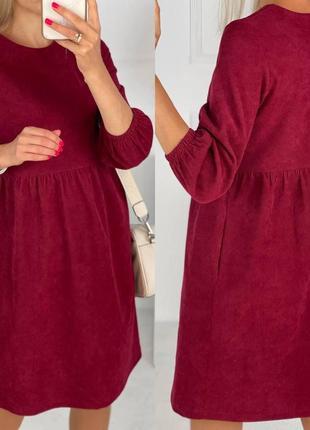 Платье микровельвет высокая талия 42-52 р-р
