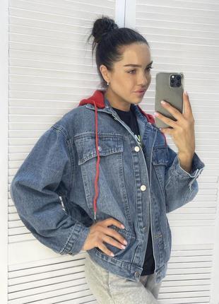 Джинсовая куртка 🔝 oversize свободного кроя