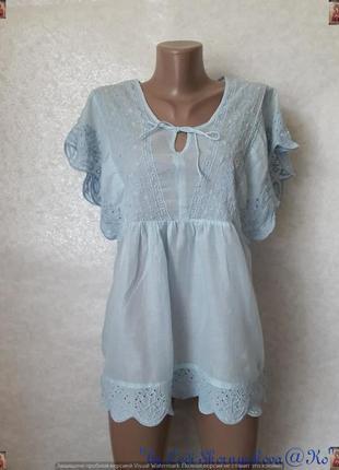 Фирменная marks & spenser нежного голубого цвета блуза в вышивке, размер л-ка
