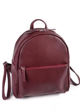 Бордовый женский городской рюкзак среднего размера на молнии