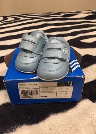Модные пинетки adidas на мальчугана
