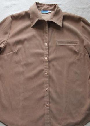 Замшевая рубашка
