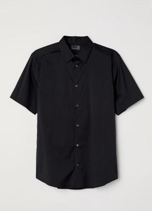 Чёрная базовая рубашка большой размер
