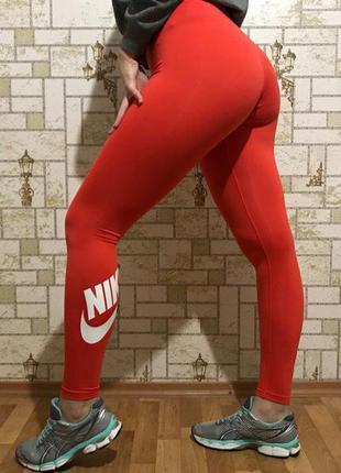 9e26d613 Лосины nike just do it original легинсы термо женские спортивные ...