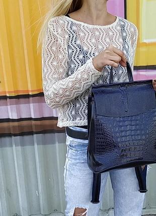 Кожаный рюкзак крокодил синий (трансформер)