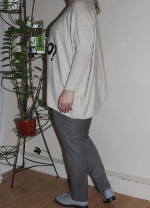 Стильні штани завужені zara