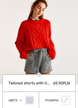 Крутые шорты pull and bear