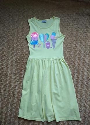 Фірмова літня сукня