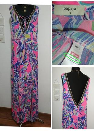 Роскошное натуральное лёгкое длинное пляжное платье с открытой спиной вискоза супер качество!!!