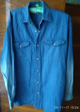 Рубашка с градиентом