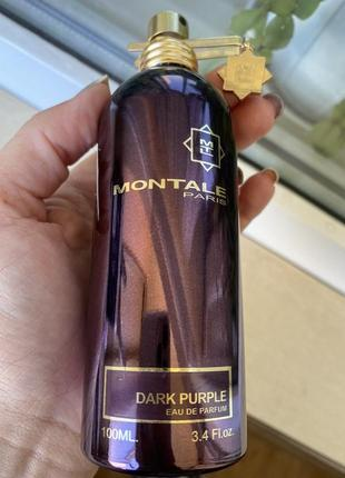 Montale dark purple парфюмированная вода  обмен продажа